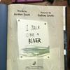 『ぼくは川のように話す』@偕成社ウェブマガジン