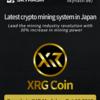 【IMO第5弾】Skyhashの発行するXRGが上場しました