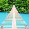 スリル満点!!恐怖の吊り橋。。