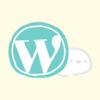 【WordPress】タクソノミーの記事一覧が表示できないのを解決した