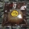 くるみ餅@札幌新倉屋