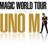 24k Magic World Tour行ってまいりました。