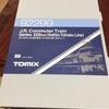 ヤフオクでtomixの209系500番台京浜東北線を手に入れた