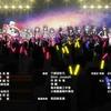 【2019年冬アニメ】1月3日~6日放送分のアニメ感想(バンドリ2期、ブギーポップは笑わない、SAO3期)