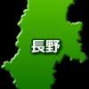 長野県のデータ~男女ともすこぶる健康  短大に行きがち~