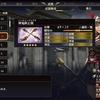 無双OROCHI3、武器完成です♪