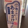 マルサン「麹のおいしさ あまざけ」はスッキリして飲みやすい!