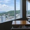 シェラトングランドホテル広島 宿泊記 〜クラブラウンジ編〜