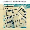 2020/04/20〜西新宿の親父の唄〜