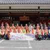 日本タオイズム協会 アジア道教文化交流 2日目 《日本道観の道教交流》