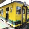 いすみ鉄道(ムーミン列車)に乗って海鮮を食べに行こう!ローカル線の魅力!