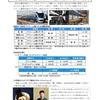 2020年3月14日 JRグループダイヤ改正 JR東日本編① 東海道線特急【サフィール踊り子号】と踊り子号車両変更についての概要