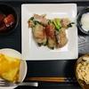 我が家の食卓 豚肉の野菜巻き