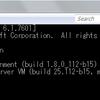 共有ライブラリを管理するために Sonatype の Nexus Repository Manager OSS を使用する ( 番外編 )( Java SE を 8u102 → 8u112 へ、Git for Windows を 2.9.2 → 2.10.2 へバージョンアップ )