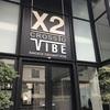 3連休はオンヌットにある『X2 Vibe Bangkok Sukhumvit Hotel』で近場ステイ♪
