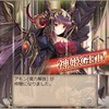 『神姫プロジェクト』魔力解放 闇アモンさん、背中も全解放する