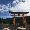 無職な中年チェリヲは、宮島(厳島神社)にいく。