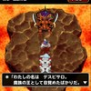 level.1409【雑談・その他】ガチャなど