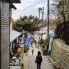 江の島一周お散歩コース サザンの歌を聴きながら 後編