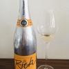 【お祝いにピッタリ】シャンパンとアールグレイティーの華やかレシピ