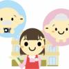 特別養護老人ホームの生活相談員