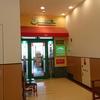 サイゼリヤ いなげや武蔵野関前店 でランチ