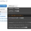 CloudWatch LogsのログをS3へ【エクスポート編】