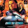 チェイス・ザ・エクスプレスのゲームと攻略本とサウンドトラックの中で どの作品が最もレアなのか