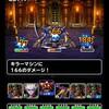 level.1183【ガチャ】魔王たちへの挑戦1と魔王確定券!