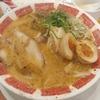 【バーミヤン】炙り叉焼と黒マー油の味噌ラーメン¥699 (税別)+ごはんセット ¥200(税別)