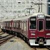 阪急、今日は何系?①369…20210115