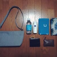 【無印良品】夏のかばんの中身、UV・暑さ対策も。
