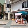 銀屋ネジュアン店(コレモ前)、久しぶりの出店です