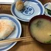 6/6 静岡 晴れ 暑い 東京 不明