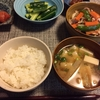 野菜炒め 冷蔵庫の食材で献立