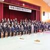 すばらしい姿!最高の卒業式!!