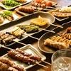 【オススメ5店】新横浜・綱島・菊名・鴨居(神奈川)にある串焼きが人気のお店