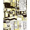 鶏の希少部位「ソリレス」とは!?東梅田の「闘鶏 三郎店」で美味な炙りと刺身を食べる