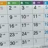 マヤ暦を学んでわかる 4つのこと