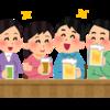 第2回横浜川崎不動産投資飲み会