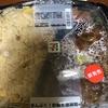 まんぷく!炒飯&油淋鶏