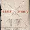 第31回JIA東海支部設計競技