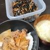 牛丼、ひじき、味噌汁