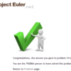 Scala で Project Euler Problem 14