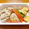 【冷凍食品】旬をすぐに ~美味しい冷凍食品 その16~