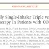 COPDに対するトリプル療法の有効性