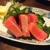 予約したくても電話が全然繋がらない…石垣島の大人気店「マグロ専門居酒屋ひとし」