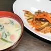 組み合わせがあれですが…、クックドゥ麻婆茄子と豆乳みそスープ