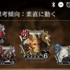 捕獲エリア【捕獲:弐の月】鬼退治頼む! 8   ライバルアリーナVS