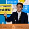 「錦三、栄、大須、新栄でも… 名古屋で市中感染が拡大か」(朝日新聞デジタル)